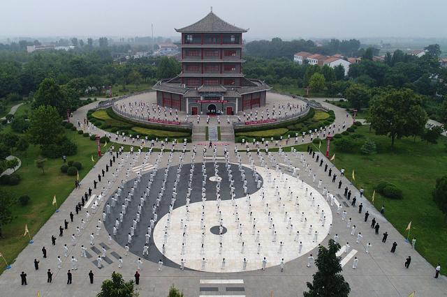 Cũng nằm ở Hà Nam, Ôn huyện được biết đến là cái nôi của bộ môn võ thuật Thái Cực Quyền